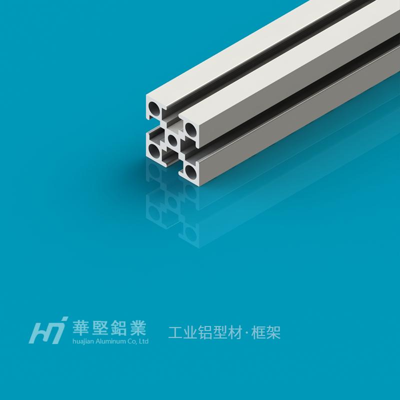 国标20系列铝型材EF2020