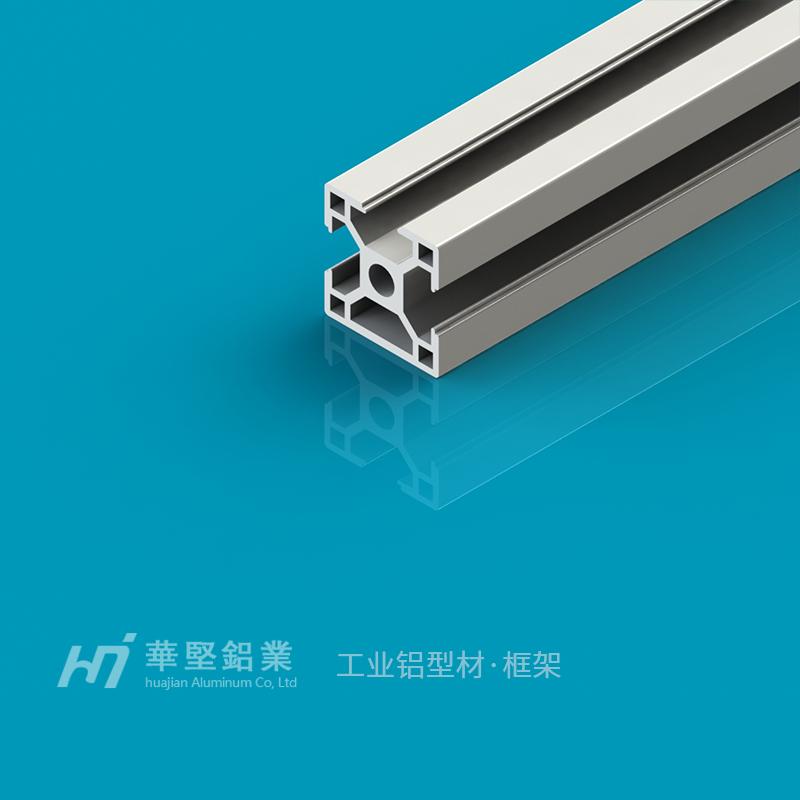 欧标30系列铝型材HJ-3030S