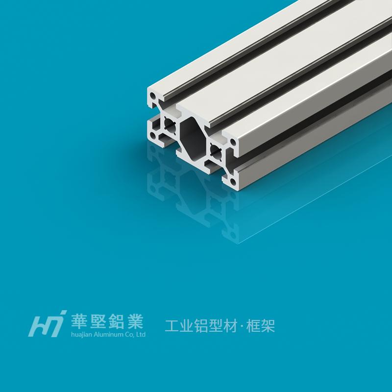 欧标40系列铝型材HJ-10-4080