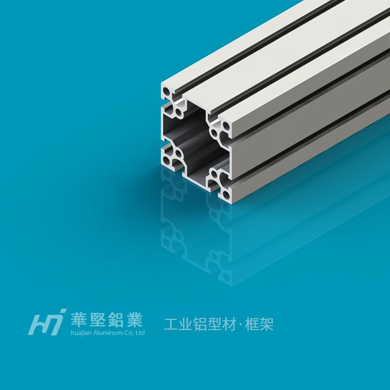 国标40系列铝型材EF8080