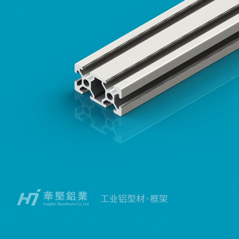 欧标20系列铝型材HJ-2040A