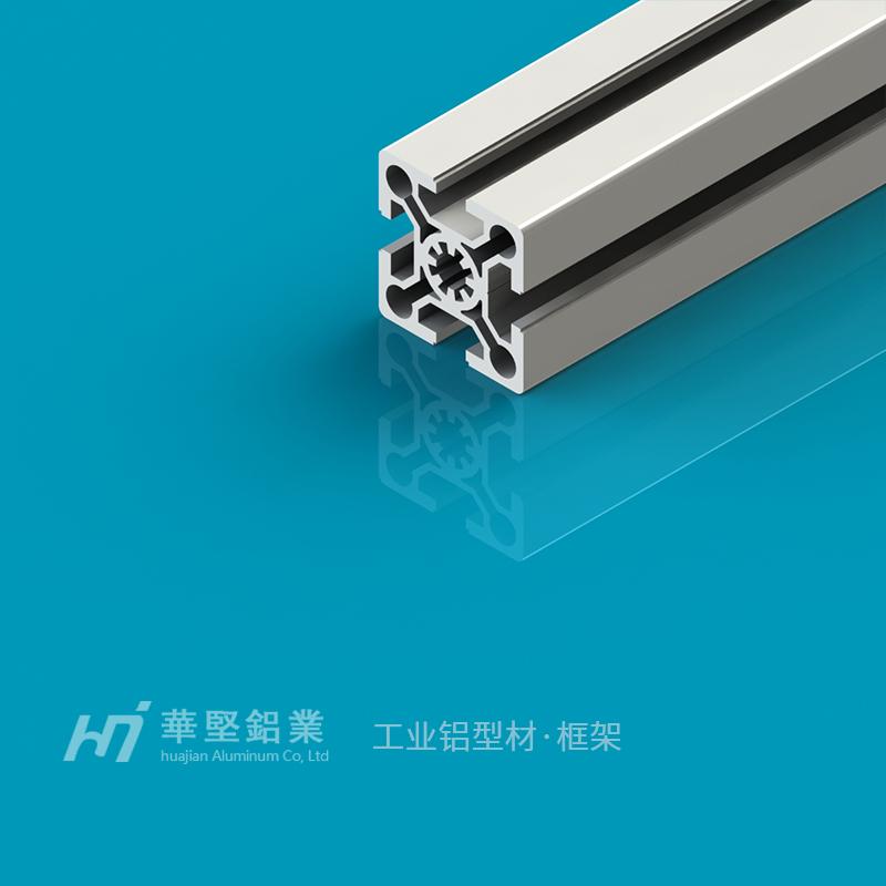 欧标50系列铝型材HJ-5050A